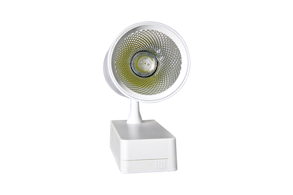 LED COB Tracklight 20W