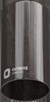 Orient Aeroslim Ceiling Fan